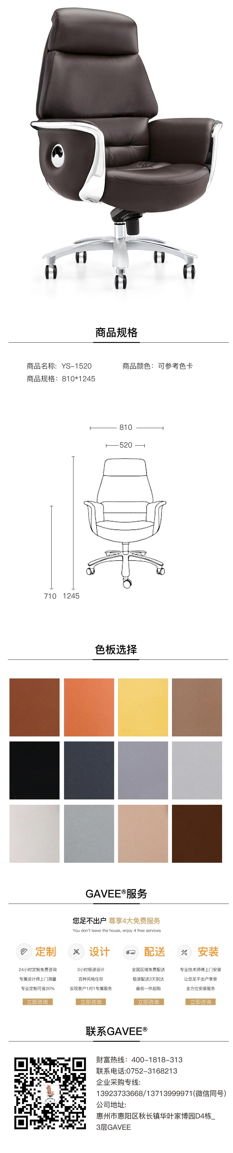 YS-1520 拷貝.jpg