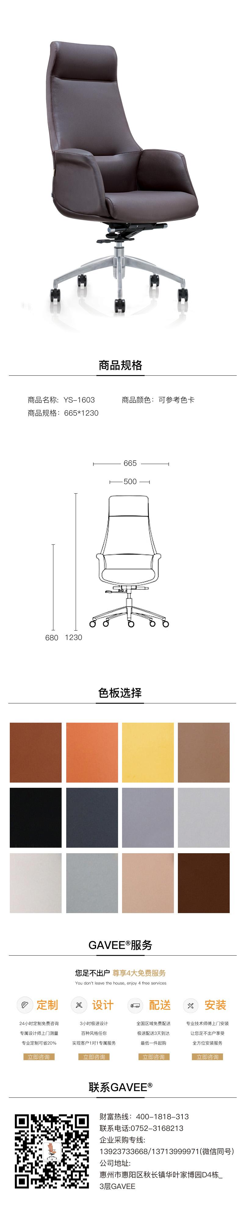 YS-1603 拷貝.jpg